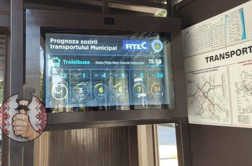 Oraș dedicat pasagerilor – prin instalarea unui panou electronic informativ